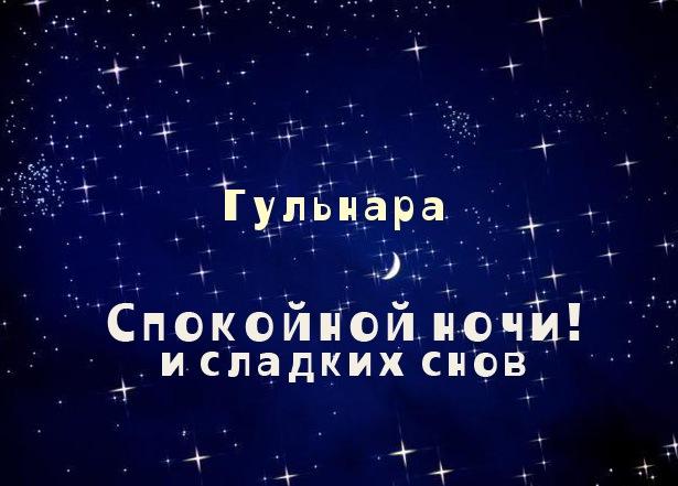 Барельеф (объемный)