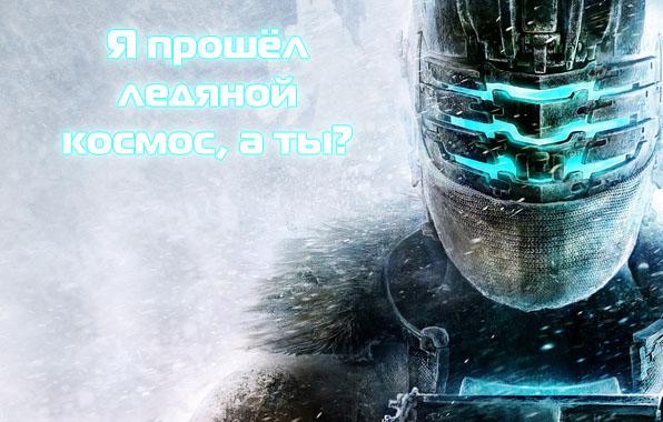 космос ты космос я текст песни