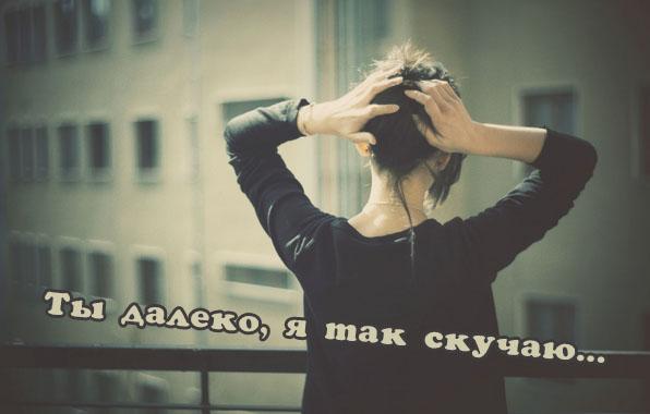 аватарки скучаю: