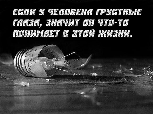 Картинки с надписью льются невидимые миру слезы.
