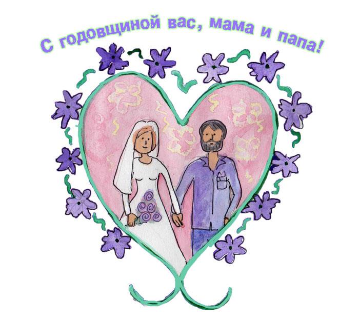 Поздравления на день россии и день города