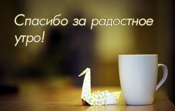 http://www.photowords.ru/pics_max/images_997.jpg